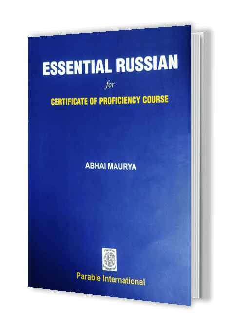 Essential Russian for Certificate Course