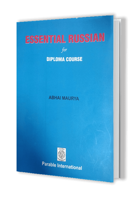 Essential Russian for Diploma Course